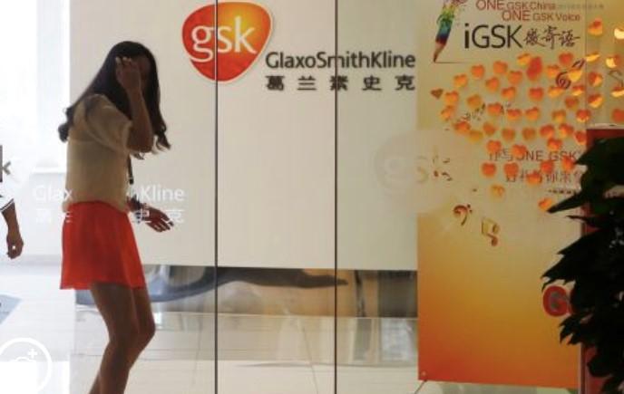 Glaxo y China